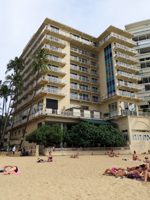 Waikiki Beach Hotels: The New Otani Kaimana Beach Hotel