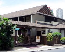 Northwest Waikiki Hotels: The Breakers Hotel