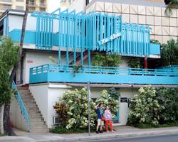 Northwest Waikiki Hotels: Kai Aloha Apartment Hotel