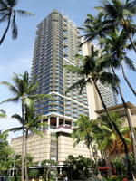 Northwest Waikiki Hotels: Trump International Hotel Waikiki