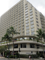 Central Waikiki Hotels: Ohana Waikiki East
