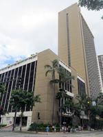 Southeast Waikiki Hotels: Hilton Waikiki Beach Prince Kuhio