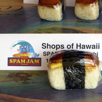 Waikiki Spam Jam Musubi