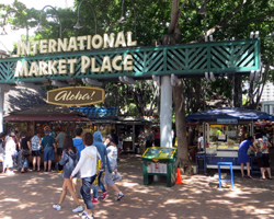 Old International Marketplace Entrance (Now Gone)