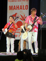 Shamisen Performance at the Honolulu Festival