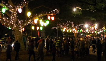 Crowds on a Regular Night at Honolulu City Lights