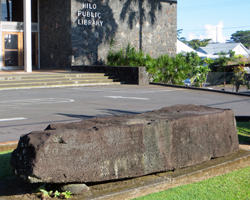 King Kamehameha Day: Naha Stone in Hilo (Big Island of Hawaii)
