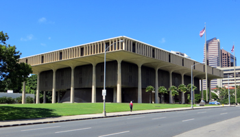 Front Entrance of the Hawaii State Capitol on Beretania Street