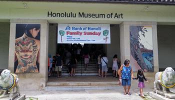 Honolulu Museum of Art Entrance