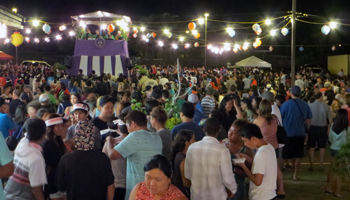 Very Large Crowd at a Hawaii Bon Dance