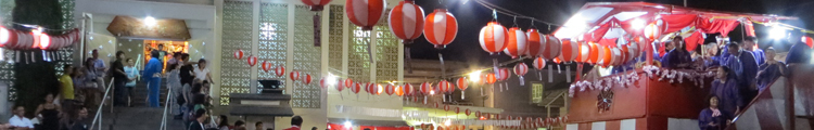 Paper Lanterns and a Yagura at a Hawaii Bon Dance