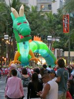 Dragon Balloon in the Honolulu Festival Parade