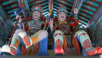 Gate of the Four Heavenly Kings at Mu-Ryang-Sa