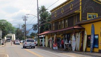 Haleiwa Hawaii Surf Shop